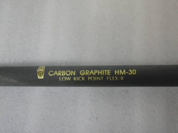 ★CARBON GRAPHITE HM-30 Flex R シャフト 新品★Y145