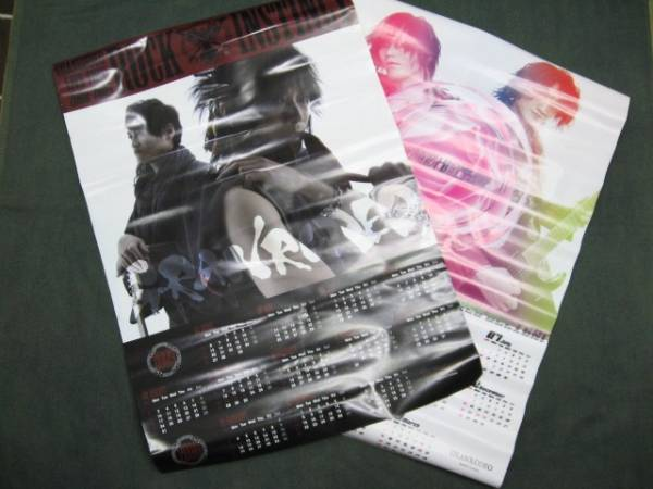 ★GRANRODEO DELIGHT&ROCK INSTINCT カレンダーポスター
