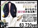 6.3万メッサジェリエ MESSAGERIE 雑誌「LEON」掲載モデル!! ドレッシーなデニムテーラードジャケット スーパーストレッチ イタリア製
