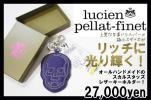 2.7万ルシアンペラフィネ lucien pellat-finet オールハンドメイド!熟練の職人技が光るスカルスタッズ レザーキーホルダー 牛革