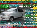 4WDキャンピング★FFヒーター・2段ベッド・サイドオーニン