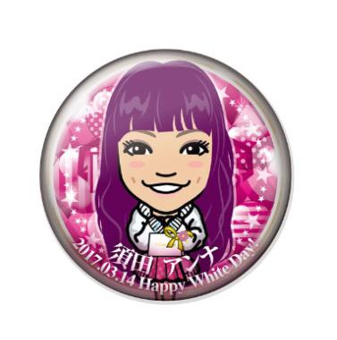 オンラインガチャ☆ホワイトデー2017☆須田アンナ缶バッジ