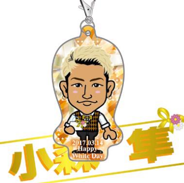 オンラインガチャ☆ホワイトデー2017☆小森隼クリーナー