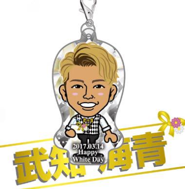 オンラインガチャ☆ホワイトデー2017☆武知海青クリーナー