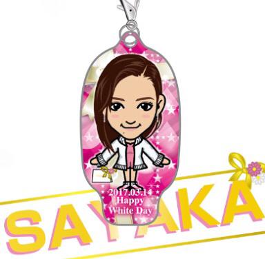 オンラインガチャ☆ホワイトデー2017☆SAYAKAクリーナー