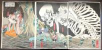★歌川国芳の相馬の古内裏 ≪瀧夜叉姫 骸骨 妖怪 がしゃどくろ≫ 復刻 手摺木版画★