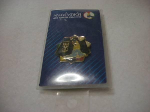 ①FIFA★ワールドカップ★2002★KOREA JAPAN★ピンバッジ バッヂ