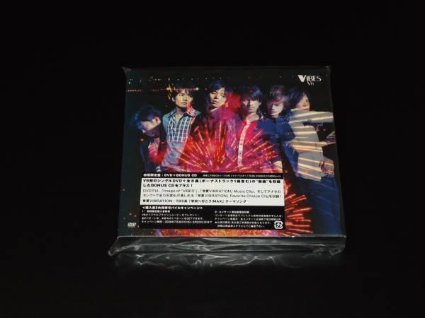 新品 V6 ViBES 初回限定盤・DVD+ボーナスCD コンサートグッズの画像