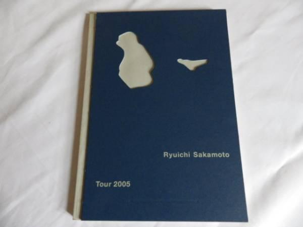 坂本龍一 Tour2005 ブックパンフレット