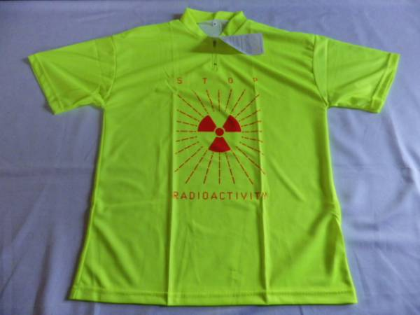 Kraftwerk*RADIO ACTIVITY ロゴ入り*サーモライト シャツ*サイズM 個人保管未使用