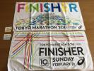 【非売品・未使用】東京マラソン2017・2016(10周年) 完走記念タオル 東京メトロ24時間乗車証