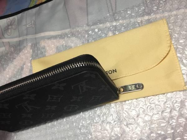 新品 未使用  LOUISVUITTON ルイヴィトン 長財布 エクリプス  黒 ジッピー ウォレット _画像2