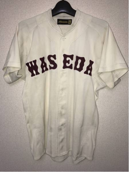 早稲田大学 野球部 支給実使用 ユニフォーム #5 ミズノプロ 日本製 六大学野球 早慶