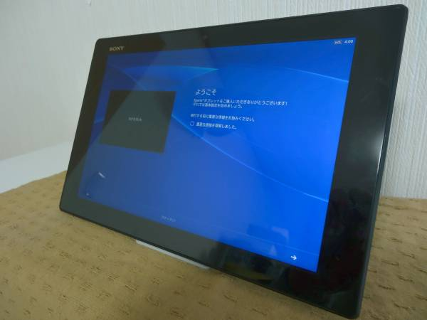 ★☆Xperia Tablet Z SGP312JP/B 32GB グローバル化 Android5.1.1☆★