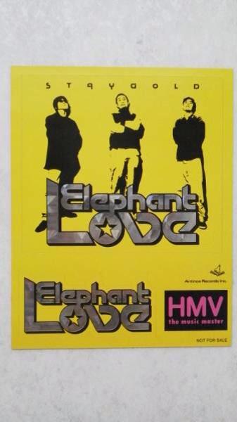 Elephant Love エレファントラブ STAY GOLD 購入特典 ステッカー 2枚セット HMV 真心ブラザーズ 倉持陽一 antinos Record