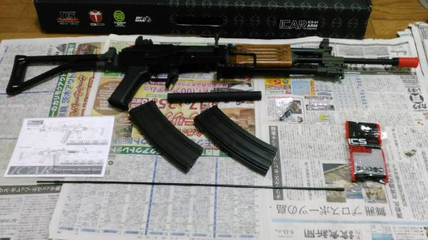 ICS GALIL《ガリル》ARM 改修調整済み 美品 (ICS-91ARM)