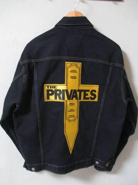 THE PRIVATES プライベーツ 刺繍ロゴ 後染めデニムジャケット Lサイズ