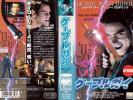 ◆レンタル落ちVHS◆ケーブルガイ(1996)◆米/吹替/ジム・キャリー/マシュー・ブロデリック/レスリー・マン/ジャック・ブラック/