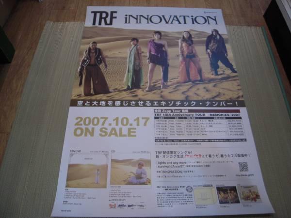 ポスター: TRF「iNNOVATiON」