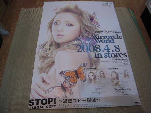 ポスター: 浜崎あゆみ ayumi hamasaki「Mirrorcle World」