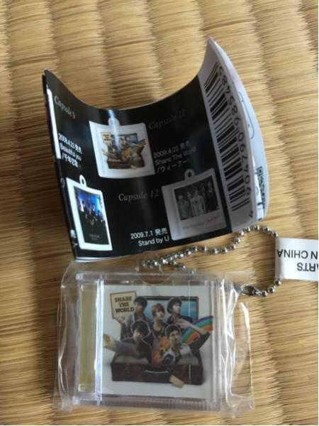 [内袋未開封]東方神起 ミニチュアCDコレクションⅡ SHARE THE WORLD