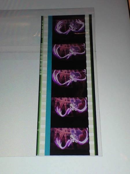 劇場版 ソードアート・オンライン 5週目入場者特典 35mmフィルムコマ ユウキ アスナ 映画 オーディナル・スケール_画像3