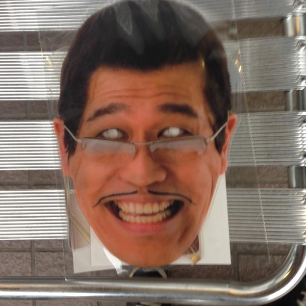 日本武道館限定ピコ太郎お面 トントングラスアンドメガネおまけつき新品 限定版