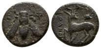 紀元前 古代ギリシャ 蜂 雄鹿 イオニア エフェソス 2,00 g / 13 mm