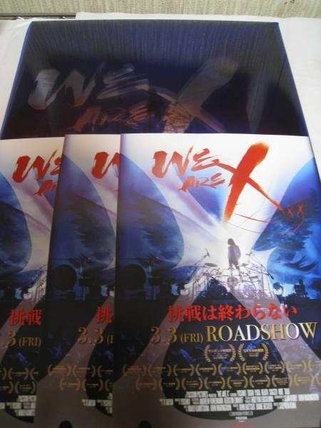 映画/パンフレット☆X JAPAN/WE ARE X★青クリアケース