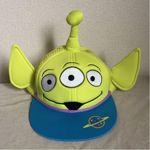 香港ディズニーランド トイストーリー リトルグリーンメン キャップ 帽子 ディズニーグッズの画像