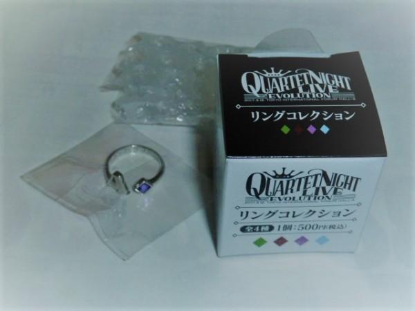 QUARTET NIGHT LIVE エボリューション 2017 美風藍 リングコレクション 4 カルテットナイト カルナイ カルライ うたプリ