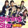 【新品】i☆Ris 14thシングル「Shining Star」 Type-B 【通常版】プリパラ4期OP
