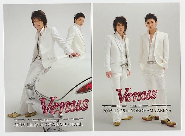 VENUS 非売品ポストカード 2種 タッキー&翼