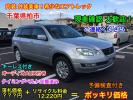 Chiba prefecture Kashiwa city Airtrek [ interior exterior beautiful car ][ timing belt replaced ] rare keyless manual mode attaching * with pretest * SUV