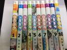 ◆◇のりりん 1〜10巻セット/鬼頭莫宏◇◆
