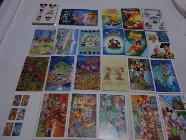 ■新品■ディズニーポストカードセット 45枚 レア ハガキ ディズニーシー ミッキー ミニー ドナルドデイジー プルート シンデレラ キラキラ ディズニーグッズの画像
