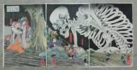 相馬の古内裏 国芳 三枚続 浮世絵 錦絵 木版 骸骨 妖怪 髑髏 お化け 奇想 ラスト