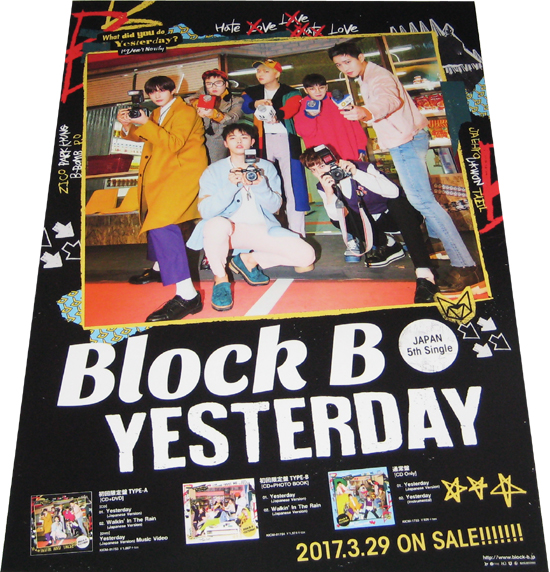 ●BLOCKB 『yesterday』CD告知ポスター 非売品●未使用