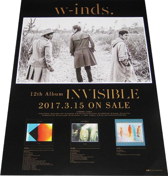 ●w-inds. 『INVISIBLE』 CD告知ポスター 非売品●未使用
