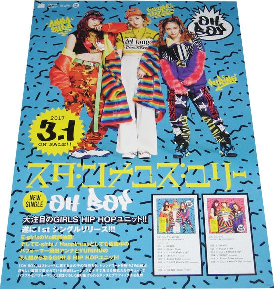 ●スダンナユズユリー『OH BOY』 Happiness CD告知ポスター