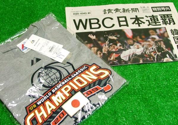 WBC 2009年 チャンピオン記念 Tシャツ(マジェスティック)+ 特別号外 読売新聞  侍ジャパン グッズの画像