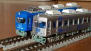 トミーテック 福井鉄道 200形 AIGラッピング号