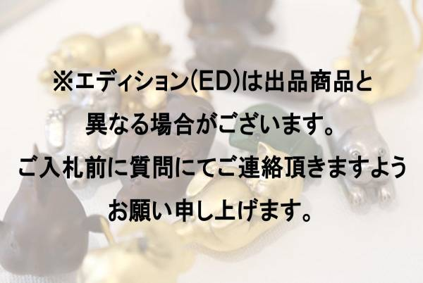 【籔内佐斗司】 金雲追い風童子 2016年 新作ブロンズ 共箱_画像2
