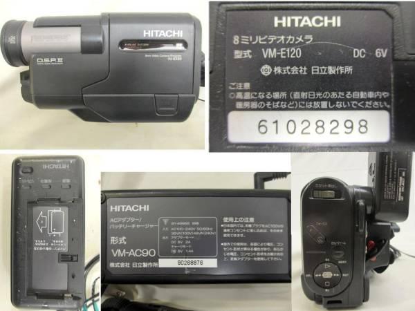 ● 日立製作 ビデオカメラ ② 『VM-E120』 日本製 【箱説無・動作可・中古品】 1組 ●_画像2