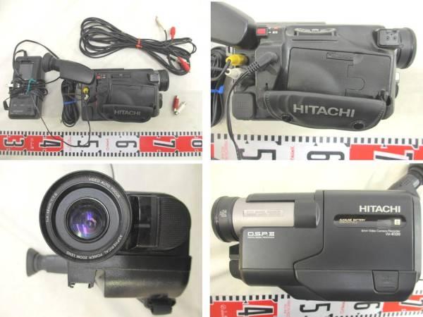 ● 日立製作 ビデオカメラ ② 『VM-E120』 日本製 【箱説無・動作可・中古品】 1組 ●_画像1
