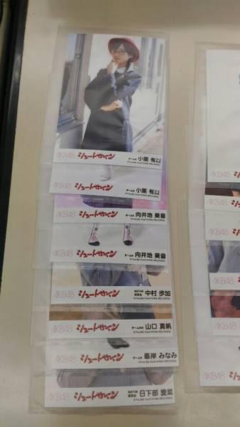 AKB48シュートサイン 劇場盤生写真 小栗有以、宮脇咲良、向井地美音など含む 19枚まとめて ライブ・総選挙グッズの画像