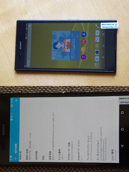 超美品!ほぼ新品未使用!4G LTE【SIMフリー】Sony Xperia Z Ultra海外版 C6833-bk★大画面6.4インチ★黒_画像2