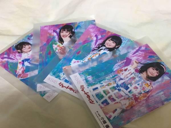 AKB48 シュートサイン 生写真 SKE48 小畑優奈 惣田紗莉渚 熊晴香崎 木本花音 ライブ・総選挙グッズの画像