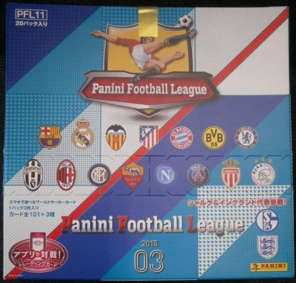 パニーニフットボール リーグ PFL 11 2015 03 1BOX 未開封 サッカー カード トレカ TCG ラスト1個_画像1