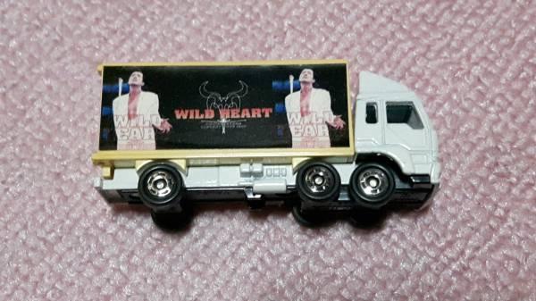 矢沢永吉ツアートランポ 1996 WILD HEART